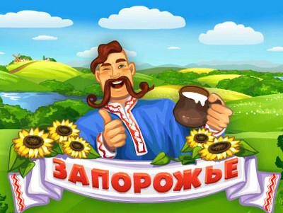 прокачать Запорожье вконтакте.
